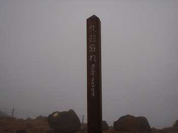 2012081115_77